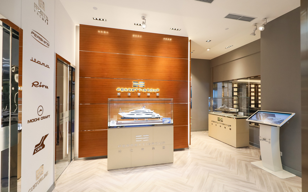 Ferretti-Group_Shanghai-showroom-1