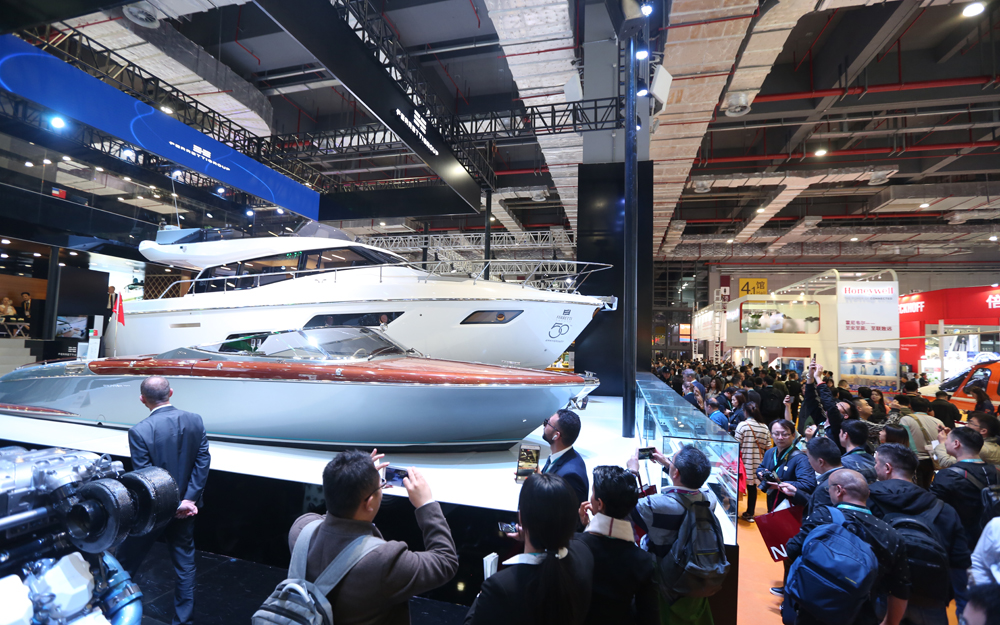 Ferretti Group At CIIE